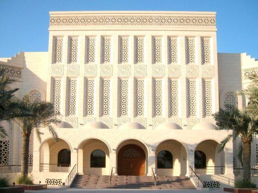 Neubau Staatsbibliothek Bahrain